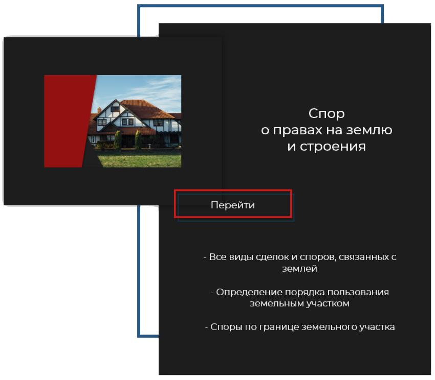buildingsdiscussionservice