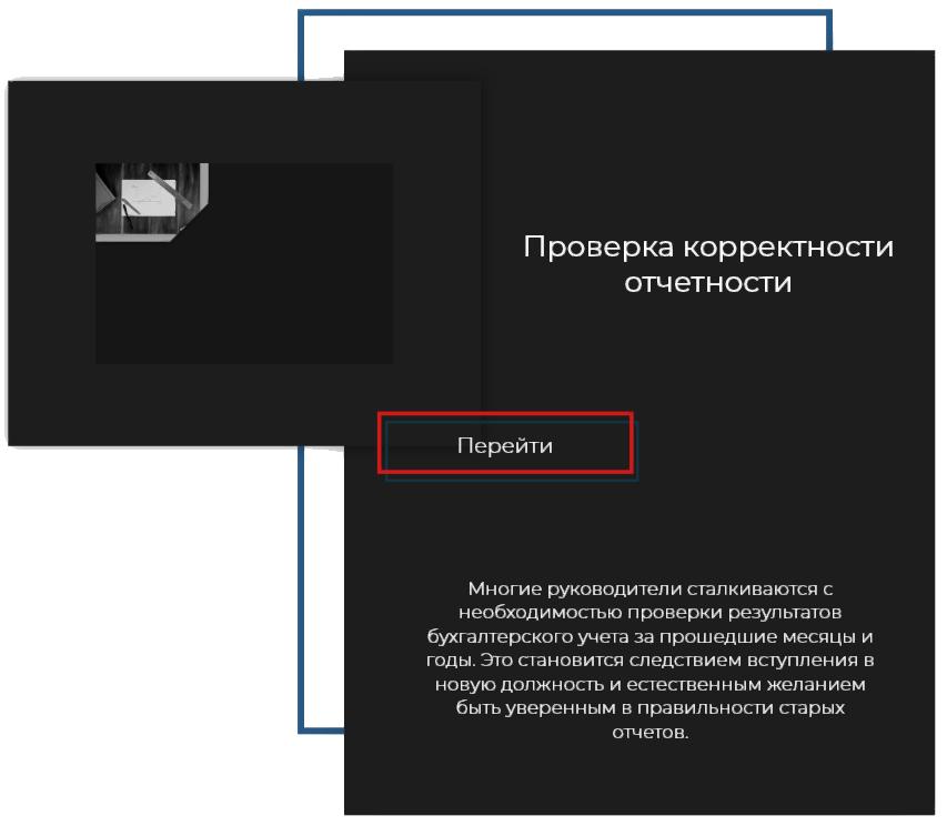 reportservice